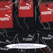 Носки мужские хб Puma средние 2 модели деми спорт, 43-46 р.