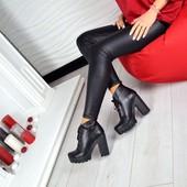 Демисезонные  ботиночки Fashion