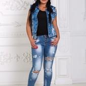 Размеры 50-54 Стильные женские джинсы