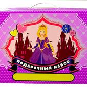 """Подарочный набор для девочек """"Принцессы"""""""