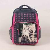Рюкзак школьный 001287021D