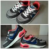 Кроссовки фирменные Nike Air,18см по стельке