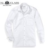 мужская белая рубашка royal сlass XL 40