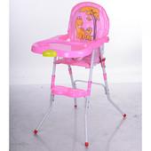Стульчик для кормления + стульчик 2в1 M 3508