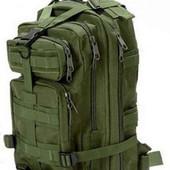 Рюкзак,туристический,походный,городской,военный,тактический,универсальный,на,25,литров