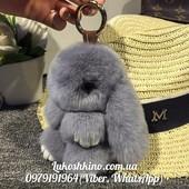 Брелок игрушка кролик  зайка  натуральный мех, акция, в наличии