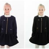 Школьный костюм для девочки Милена, два цвета