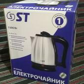 Электрочайник ST 1,8 л. электрический чайник