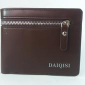 Мужской кошелек Daiqisi коричневого цвета