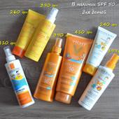 Солнцезащитные средства для детей SPF 50 uriage, bioderma, vichy