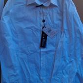 Нарядная белая рубашка