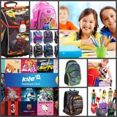 Распродажа! Рюкзак школьный Kite Кайт для мальчиков и девочек. Качество!