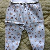 Продам хлопковые ползунки на новорожденного