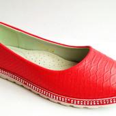 Яркие туфли-лодочки бренда Леопард для девочек (р. 32 - 37), код товара - 200