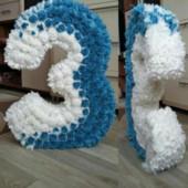 Объемная цифра 3 для Дня рождения и фотосессии. Детский праздник! Изготовляю на заказ.
