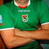 Футбольная фирменная футболка Maraton (Маратон) зб .Боливии м