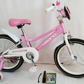 Двухколесный велосипед N-100 розов 20
