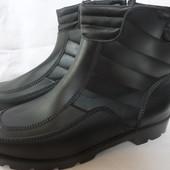 Фирменные резиновые ботинки 43-44р, Gezer, Германия, на меху, теплые