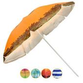 Зонт серебро с наклоном 1,8м