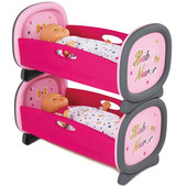 Smoby Кроватка для кукол-близнецов Baby Nurse 220314 bed baby annabell Go to bed twin's bed