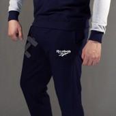 Мужской костюм, мод 018  Размеры - 46, 48, 50, 52 Ткань - трикотаж двунитка