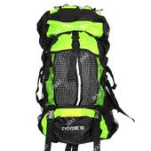 Большой вместительный туристический рюкзак (50258)