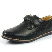 Туфли 2 цвета на липучке А637