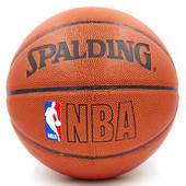 Баскетбольный мяч 7 Spalding GL7 полиуретан