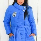 Куртка ботал 48-50, 52-54 зима в расцветках (2б
