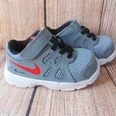 12,9см-21р Nike Revolution2 кожаные кроссовки на мальчика и девочку арт.2888