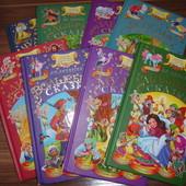 Золотая коллекция сказок мира