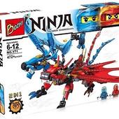 Детский конструктор 170-171 Ninja, дракон