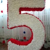 Объёмная цифра 5 из итальянской  бумаги и гирлянды
