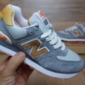 Кроссовки женские New Balance 574 gray