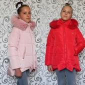 Качественная теплая зимняя куртка Бант цвет пудра и красный