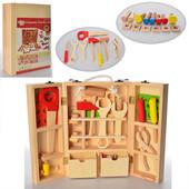 Деревянный набор инструментов в чемоданчике MD 0999