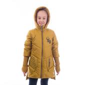 Детская куртка демисезонная для девочки Адель с капюшоном,новинка 2017года