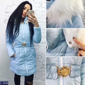 куртка женская зима 2017