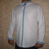Рубашка вышиванка размер 48-50/41см