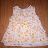Нарядное платье (Турция)