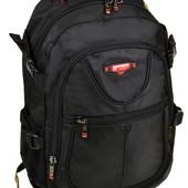 Школьный рюкзак для мальчика, 2 цвета 9602