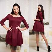Платье с фатиновым подъюбником в расцветках 42-44, 44-46 (1б