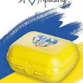 Ланч бокс «Я люблю Украину», Tupperware
