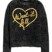 Рождественский свитер травка, H&M, S