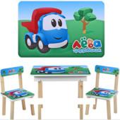 Детский столик со стульчиками и ящичком 503-28 Лева