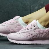 Кроссовки Reebok Classics pink, кожа