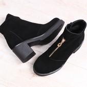 Ботинки на удобном каблуке натзамша В82750