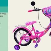 Велосипед 2-х колес 14'' 171404