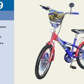 Велосипед 2-х колес 16'' 171609