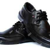 Мужские повседневные туфли черные (ЮТ-21ч)